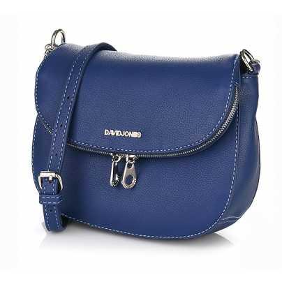 b04d0f7964bd Кожаная женская сумка золотого цвета Vittoria Gotti